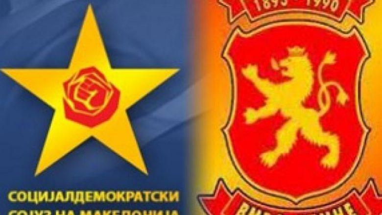 LSDM  OBRM PDUKM ja është ajo që shkeli rendin juridik në Maqedoni