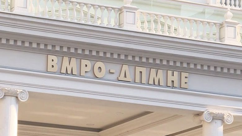 VMRO  Shteti e dinte për Gruevskin