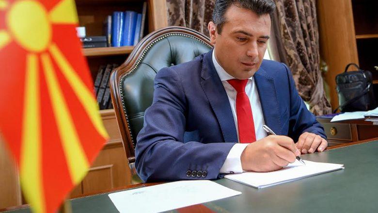 Serbia pritet ta godas Zoran Zaevin  Ja plani