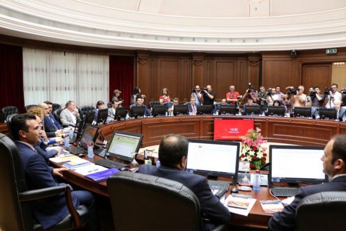 Dy ministra të BDI së mund të ndërrohen  ja detajet