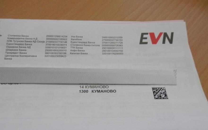 A e dini që tetovarit i ka ardhur faturë e EVN në vlerë prej 53 mijë euro