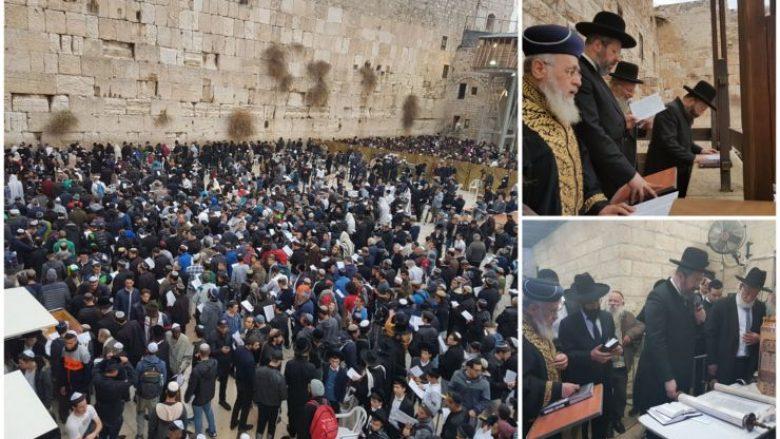 Косметика из израиля купить во владивостоке купить косметику rimmel