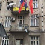 Info Shqip: Kjo është partia e parë në Maqedoni që e mban flamurin rus në seli! (FOTO)