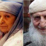 Info Shqip: Burri dhe gruaja vdesin në një orë në spital, të dy të sëmurë nga zemra