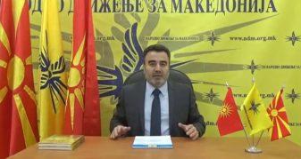 Info Shqip: Baçev: Votimi i mbrëmshëm ishte kundër vullnetit të popullit të treguar në referendum