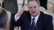 Info Shqip: Greqia nis përdorimin e emrit të ri të Maqedonisë