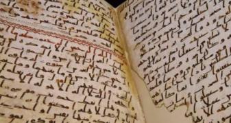 Info Shqip: Kur'ani i lashtë është zbulimi më i madh për botën myslimane