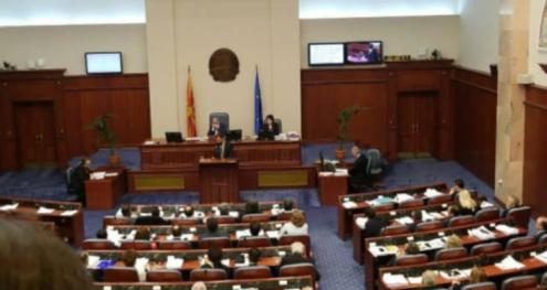 """Info Shqip: Ja kush janë deputetët nga rradhët e VMRO-së që votuan """"pro"""" në Kuvend"""