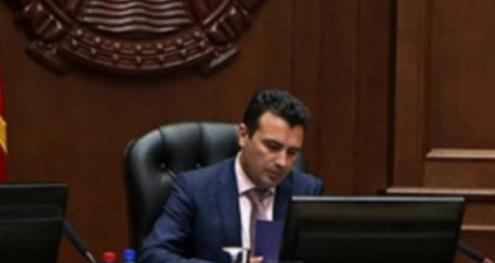 Info Shqip: Zaev tregon cilat parti shqiptare mund të bëhen pjesë e qeverisë pas rikonstruimit