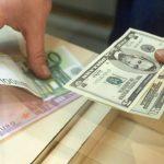 Info Shqip: Leku shqiptar nuk e pati të gjatë, Euro dhe Dollari ngihen shpejtë