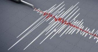 Info Shqip: Tërmet në Shqipëri, ndjehet edhe në Maqedoninë e Veriut