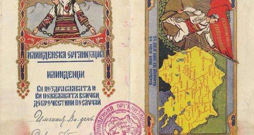 Info Shqip: Çfarë përfaqëson Ilindeni për shqiptarët? Një festë ortodokse e sllavëve kundër Perandorisë Osmane