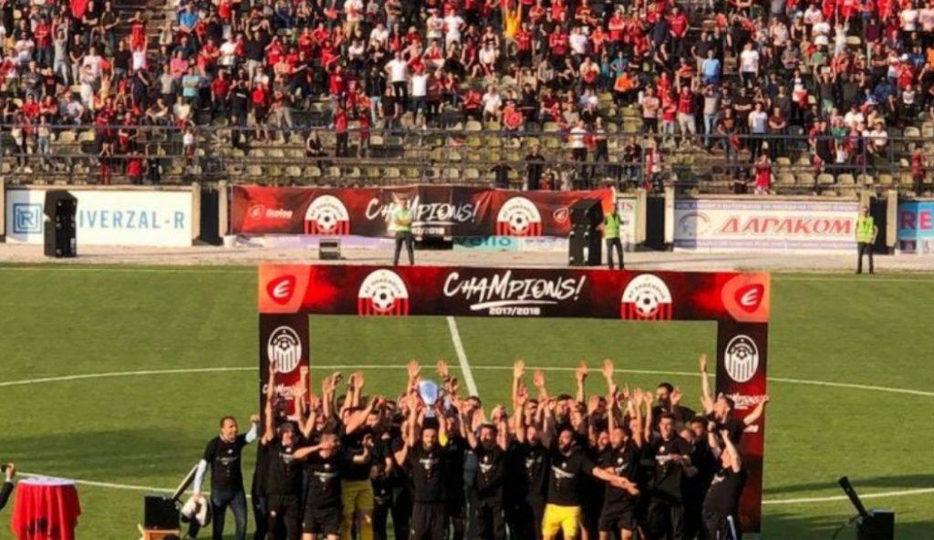 Info Shqip: Festë e madhe në Tetovë, Shkëndija kampione e Maqedonisë
