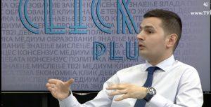 Info Shqip: Administrata dhe sfidat e Maqedonisë me administratën publike