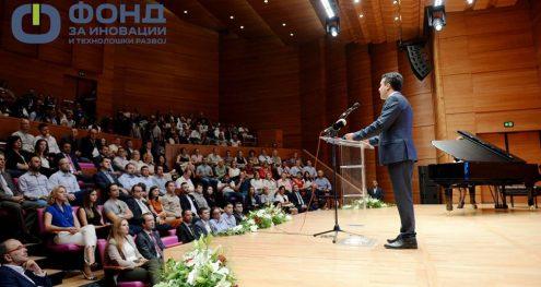 """Info Shqip: Fondi për Inovacione harxhohet për të kënaqur """"të dëgjueshmit"""" e Zaevit"""