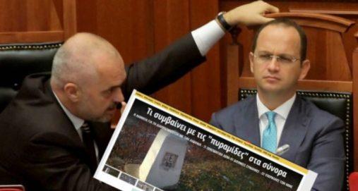 Info Shqip: Skandaloze, Greqia vjen deri në Karaburun: Gazetari grek zbulon tradhtinë Rama-Bushati (FOTO)