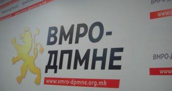 """Info Shqip: Deputetët e OBRM-PDUKM-së që votuan """"për"""" kanë dalur me disa kërkesa"""