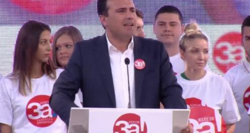 Info Shqip: Zaev: Do ta ndalojmë më në fund migrimin e të rinjve në Maqedoni (VIDEO)