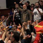 Info Shqip: Të akuzuarit për ngjarjet e 27 prillit letër opinionit: Duam pajtim nacional, të shtrimë dorën e pajtimit edhe me shqiptarët
