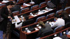 Info Shqip: Ja çka thotë VMRO-ja për seancën e sontme