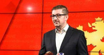 Info Shqip: Kreu i VMRO-së Mickoski: Nevojiten zgjedhje të parakohëshme parlamentare