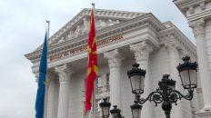Info Shqip: MPJ e Maqedonisë i përgjigjet MPJ-së ruse për Marrëveshjen e Prespës