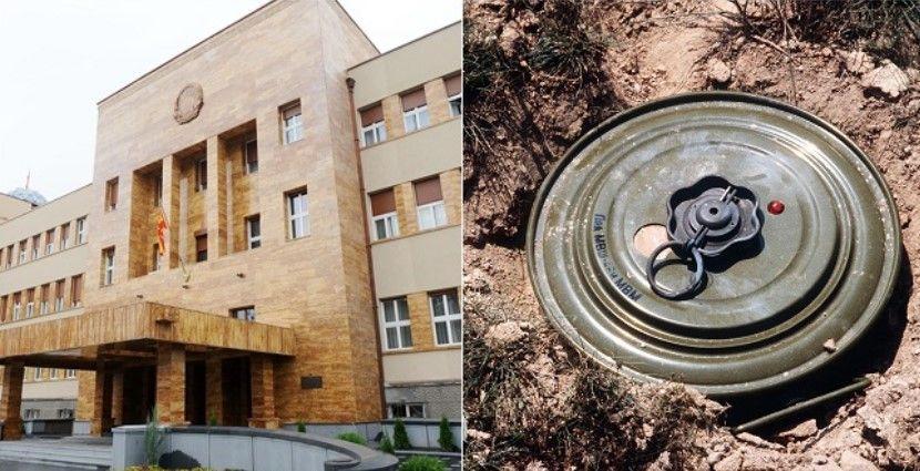Alarm i rrejshëm për vendosjen e minave në Kuvendin e Maqedonisë