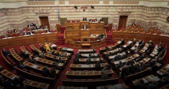 Info Shqip: Ja kur pritet ratifikimi i Marrëveshjes së Prespës në kuvendin grek (VIDEO)
