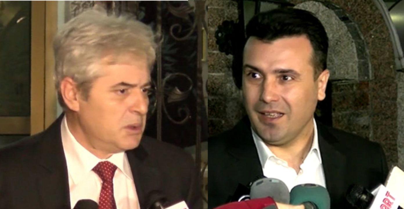 Zaev specifikon   Fshesë  për arrogantët dhe joprofesionistët nëpër institucione