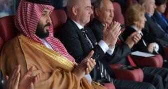 Info Shqip: Princi Bin Salman ofron 3.8 milardë stërlina për të blerë MAN UTD