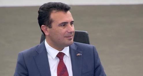 Info Shqip: Zaev arsyetohet: Sela e anuloi takimin për shkak se iu morën kompetencat Taravarit