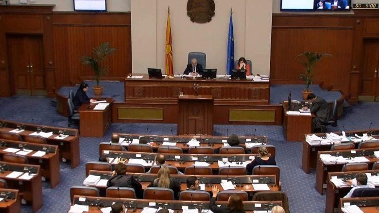 Votohet në Kuvend zëvendës ministri i ri i Shëndetësisë  kush është mjeku i ri nga Struga
