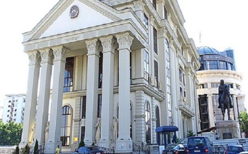 Ministria e Punëve të Jashtme një muaj nuk mund ta përkthejë në shqip udhëzimin për emrin e ri