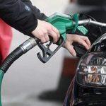 Info Shqip: KRRE-ja vendos sot për çmimet e reja të derivateve të naftës