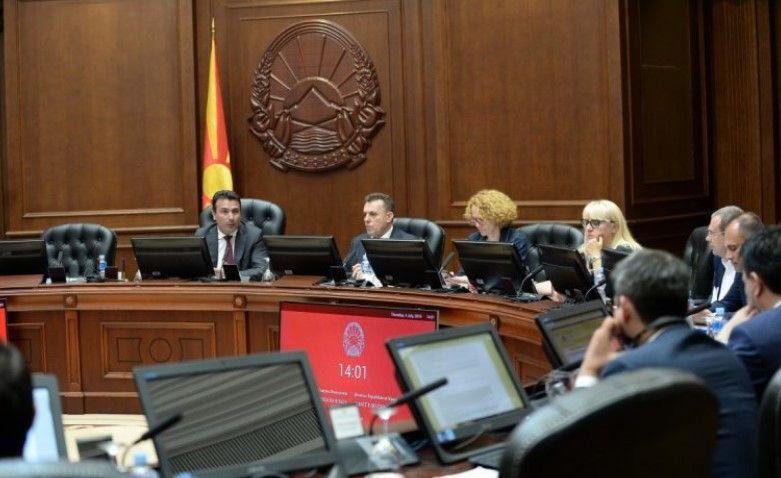 Miratohet strategjia e re për tu mbrojtur Maqedonia e Veriut