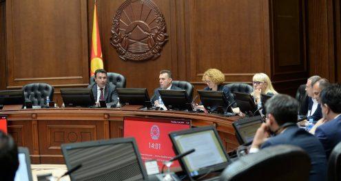 Info Shqip: Këta janë politikanët që nuk marrin paga dhe kanë hequr dorë nga privilegjet e pushtetit