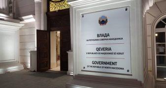 Info Shqip: Përfaqësimi i shqiptarëve në institucionet në Maqedoni, ja ku nuk ka asnjë apo ku janë 2%?
