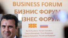 Info Shqip: Zaevi po kthen sytë edhe kah Moska, pas 5 viteve riaktivizohet Komisionit i përbashkët për bashkëpunim