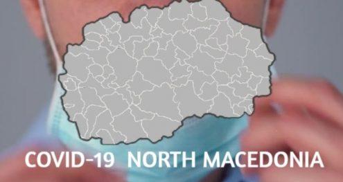 Info Shqip: Covid-19: Sot shifrat rekord në RMV, mbi 100 raste në 24 orët e fundit