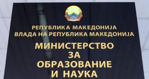 Info Shqip: Shkollat plotësojnë kushtet, MASH nuk jep leje për mësim me prezencë fizike